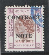 HONG KONG - Revenue Contract Note - 40 $ (Forty Dollars) - Hong Kong (...-1997)