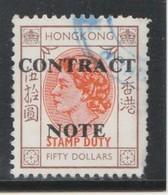 HONG KONG - Revenue Contract Note - 50 $ (Fifty Dollars) - Hong Kong (...-1997)