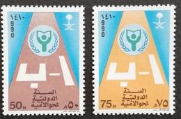 Saudi Arabia  1990 UNESCO World Literacy Year - Saudi Arabia