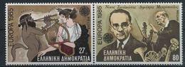 1985 Europa C.E.P.T. , Grecia , Serie Completa Nuova (**) - Europa-CEPT