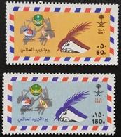 Saudi Arabia 1987 World Post Day - Saudi Arabia
