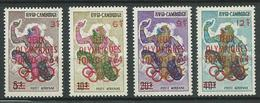 CAMBODGE 1964 . Poste Aérienne . Série N°s 24 à 27 . Neufs ** (MNH) . - Cambodge