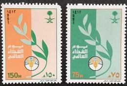Saudi Arabia 1991 World Food Day - Saudi Arabia