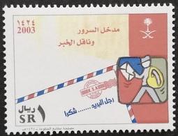 Saudi Arabia 2003 World Post Day - Saudi Arabia