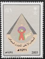 Saudi Arabia  2003 Supreme Council For Handicapped Affairs - Saudi Arabia