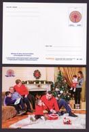Armenien / Armenie / Armenia 2018, Strong Family, Powerful State - Postcard - Armenien