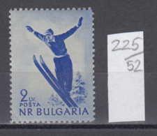 52K225 / 963 Bulgaria 1954 Michel Nr. 931 - Ski Jumping , Sport Skiing Ski Sci Skifahren Skien - Ski