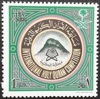 Saudi Arabia 1999 Intl. Holy Koran Competition - Saudi Arabia