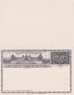 Entier Postal . Carte Postale Avec Réponse Payée -  République De Guatemala  .-  Etat Neuf - Guatemala