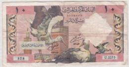 Billet 10 Dinars 01 – 01 - 1964, Alphabet : U.2055 N° 378. - Algérie