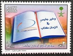 Saudi Arabia  2006 Riyadh Intl. Book Fair - Saudi Arabia