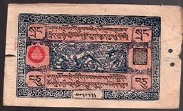 Tibet Bank Note 10 Srang Pick No # 9 (7) - China