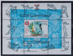 YEMEN 1968 Jeux Olympiques GRENOBLE      BF  57  COTE       6 € 00 - Yémen