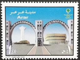 Saudi Arabia 2005   City Of Arar - Saudi Arabia