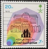 Saudi Arabia  1984 Estate Development Fund,10th. Anniv. - Saudi Arabia