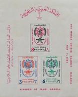 Saudi Arabia  1962 WHO Drive To Eradicate Malaria S/S Scott $32.50 - Saudi Arabia