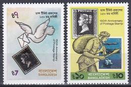 Bangladesch Bangladesh 1990 Postdienst Philatelie Philately Tauben Brieftauben Doves Postbote, Mi. 330-1 ** - Bangladesch