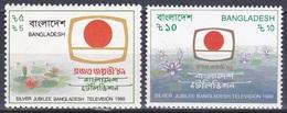Bangladesch Bangladesh 1989 Technik Kommunikation Fernsehen Television Fernsehschirm, Mi. 320-1 ** - Bangladesch