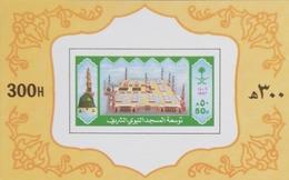 "Saudi Arabia  1987 Restoration And Expansion Of The Prophet""s Mosque S/S Scott $52.50 - Saudi Arabia"