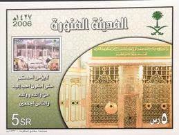 Saudi Arabia 2006 Almadina Al Munawara  S/S - Saudi Arabia
