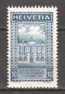 Switzerland 1924 Mi 193 MNH - Nuovi