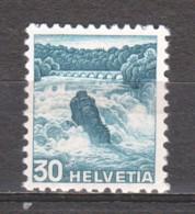 Switzerland 1948 Mi 504 MH (1) - Svizzera