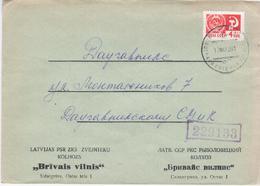 Latvia USSR 1973 Salacgriva - Latvia