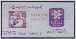 YEMEN ARAB REPUBLIC 1967 Jeux Olympiques GRENOBLE   BF   N° 62  COTE       15 € 00 - Yémen