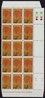 B5366 ZAMBIA 1989, SG 604 70n Christmas,  Flowers,  MNH Control Block Of 15 - Zambia (1965-...)