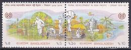 Bangladesch Bangladesh 1989 Organisationen Wirtschaft Landwirtschaft Agriculture Zusammenarbeit, Mi. 311-2 ** - Bangladesch