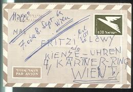Marcophilie - Aerogramme Haïfa à Vienne - 1969 - Non Classificati