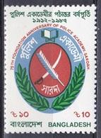 Bangladesch Bangladesh 1989 Staatswesen Sicherheit Polizei Police Akademie Ausbildung Training, Mi. 300 ** - Bangladesch