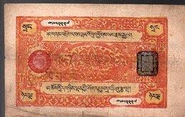 Tibet Bank Note 25 Srang Pick No # 10a (large Text 83 Mm)  (b) - China