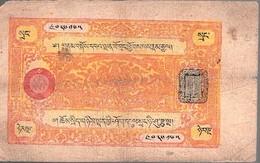 Tibet Bank Note 25 Srang Pick No # 10a (large Text 83 Mm)  (a) - China