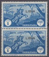 LIBIA (COLONIA ITALIANA) - 1937 - Coppia Nuova MNH Di Yvert Posta Aerea 5, Come Da Immagine. - Libyen