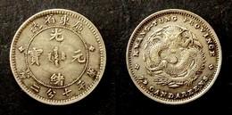 CHINA -  SILVER - KWANGTUNG PROVINCE - 10 Cents - XF - CHINE - Chine
