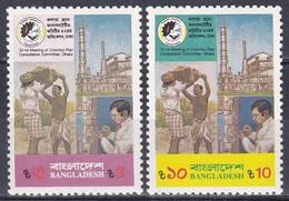 Bangladesch Bangladesh 1988 Colombo-Plan-Komitee Wirtschaft Economy Wissenschaft Science Fabrik Arbeiter, Mi. 293-4 ** - Bangladesch
