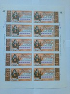 Portugal Loterie Populaire Feuille SPECIMEN Beira Alta Guarda Viseu Filage Rouet Textile 23.05.1989 RARE Lottery Sheet - Billets De Loterie