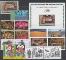 UNO WIEN Jahrgang 2005, Postfrisch **, MNH, (ohne Heftchenmarken) 432-444, 451-454 - Wien - Internationales Zentrum
