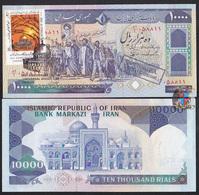 Iran 10000 Rials 1981 P134c Stamp + Special Cancellations (Rare!!) - Iran