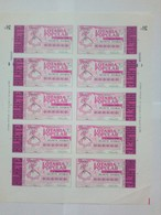 Portugal Loterie Populaire Feuille SPECIMEN Lisbonne Lisboa Poissonnière 01.08.1989 RARE Lottery Lisbon Fishmonger - Billets De Loterie