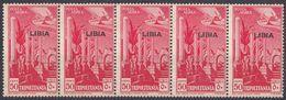 LIBIA (COLONIA ITALIANA) - 1937 - Cinque Valori Nuovi MH Di Yvert Posta Aerea 4 Uniti Fra Loro, Come Da Immagine. - Libyen