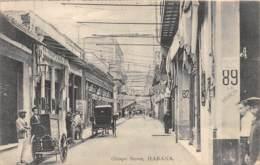 Cuba - Habana H/N - 13 - Obispo Street - Belle Oblitération - Cuba