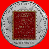 Ukraine 5 Hryvnia 2018 100 Years First Postage Stamp - Ukraine