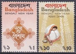Bangladesch Bangladesh 1987 Feiertage Holiday Jahreswechsel Neujahr New Year, Mi. 260-1 ** - Bangladesch