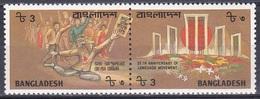 Bangladesch Bangladesh 1987 Kultur Culture Sprachen Languages Bengalisch Denkmal Memorial, Mi. 257-8 ** - Bangladesch