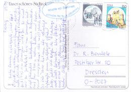 ITALY : COLOUR PICTURE POST CARD : COMMERCIALLY SENT TO GERMANY IN 1991 : SCUOLA SCI SERTORELLI : PASSO STELVIO - 6. 1946-.. Republic