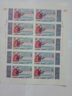 Portugal Loterie Populaire Feuille SPECIMEN Costumes Azores Madère 5.12.1989 RARE Lottery Açores Madeira - Billets De Loterie