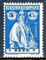 !■■■■■ds■■ Téte 1914 AF#31* Ceres 5 Centavos II-II (x3786) - Tete
