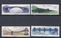 1962 CHINE CHINA ARCHITECTURE PONT BRIDGE BRÜCKE - 1949 - ... Volksrepublik